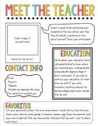 Meet The Teacher Letter Templates 6th Grade Mrs Goodell Welcome Letter And Supply List