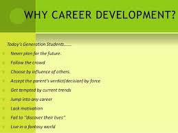 Career Development Ppt