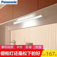 under cabinet lighting switch. Panasonic Cabinet Light LED Under Sensor Switch Touch Infrared Kitchen Wardrobe Lighting N