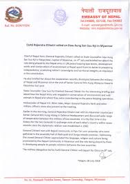 press release on nepal s chief of army s visit to myanmar