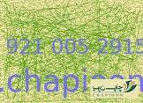 تولید لیوان کاغذی زنجان