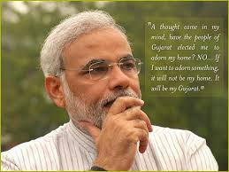 essay on narendra modi prepositional phrase homework help beti bachao write an essay on narendra modi