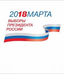 Министерство строительства жилищно коммунального хозяйства и  Министерство строительства жилищно коммунального хозяйства и энергетики Магаданской области