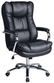 """<b>Кресло офисное Brabix</b> """"Amadeus EX-507"""", цвет: черный. 530879 ..."""