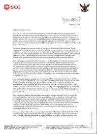 Letter Of Recommendation For Internship Letter Of Recommendation From Employer Internship Oeil