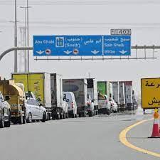 """الإمارات: إصابة عدة أشخاص في انفجار بمطعم في أبو ظبي بسبب """"تمديدات غاز"""""""