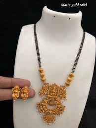 Indian Jewellery Designs Mangalsutra South Indian Jewellery Available At Ankh Jewels For Booking