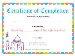 Ramadan Completion Certificate Ramadan Activities Ramadan