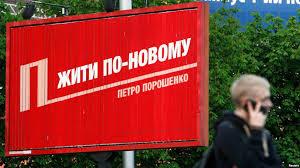 """Матиос о задержании бывших налоговиков: """"Эту операцию не удалось бы провести, если бы нам не помогал глава ГФС Насиров"""" - Цензор.НЕТ 5173"""