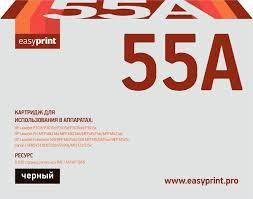 <b>картридж canon</b> 724 h 3482 b 002 черный | novaya-rossia-konkurs.ru