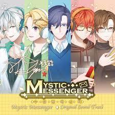 My Otome Corner」- Otome game - 4. Mystic Messenger - Wattpad