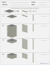 Base 10 Blocks Worksheets – careless.me