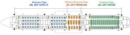 Japan Airlines Fleet Boeing 787 9 Dreamliner Details And