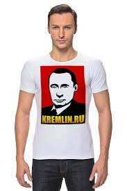 Футболка Стрэйч <b>Printio</b> Путин Магазин Love Republic - каталог ...