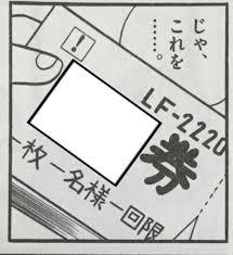 カット100円引き 2017年08月29日のイラストのボケ54098418 ボケて