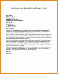 Private investigator job description resume resume cover for Private  investigator cover letter .