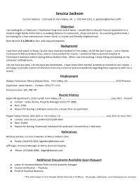 Rental Resume Template SFlife Pinterest Resume Sample Resume Cool Rental Resume
