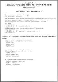 Кто освобождается от сертификата о знании русского языка для рвп