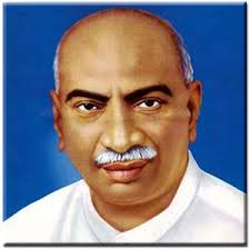 Kamaraj Birth Chart Kamaraj Was Born On 15th July 1903 In At The Virtue Nagar In