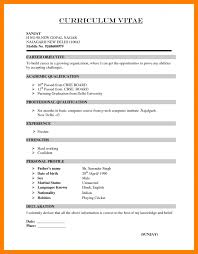 How Spell Resume For Job Application 6 You Work With Regard