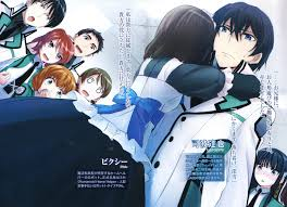 Mahouka Koukou No Rettousei Light Novel 14 Sen Manga Light Novels Mahouka Koukou No Rettousei