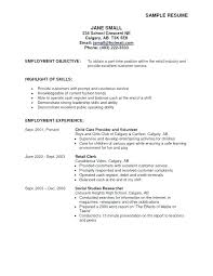 First Job Resume Template Part Time Resume Template Career Objective