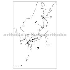Web教材イラスト図版工房 社17長崎問0103