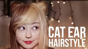 Cat Hair Style cat ear hairstyle youtube 1928 by stevesalt.us