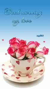 50 beautiful good morning love ba ec beautiful good morning love good morning love animation clipart