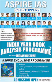 aspire ias hyderabad in hyderabad ias coaching centre aspire ias hyderabad