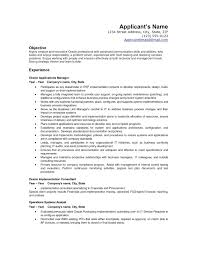 Accounting Fa 1 4 R Fbi Resume Example Internship Examples Special