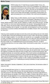 dbq imperialism in africa essay pulphead essays summary plan