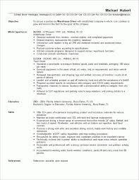 Warehouse Worker Resume] Warehouse Worker Resume Sample Example pertaining  to Warehouse Worker Resume 21786
