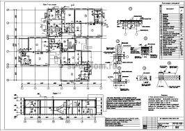 Дипломный проект ПГС Детский сад ясли на мест 3 План 1 го этажа