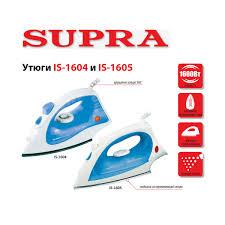<b>Утюги SUPRA</b> IS-1604 и <b>IS-1605</b>