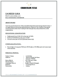 Latest Resume Formats For Experienced Resume Formats For Experienced