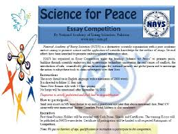 national academy of young scientists nays nays essay  national academy of young scientists