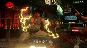 street fighter 5 trailer leaks game exclusive to ps4 and pc vg247