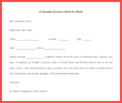 Fake Urgent Care Doctors Note Urgent Care Doctors Note Template Best Template Ideas