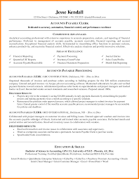 8 Horticulture Resume Boy Friend Letters