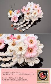 簪 かんざし 結婚式 卒業式 浴衣 白と薄ピンク七五三 千代花 髪飾り 2