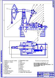 Чертежи Графическая часть Курсовая работа Схема штанговой  Чертежи Графическая часть Курсовая работа Схема штанговой скважинной насосной установки Станок