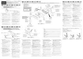 clarion marine radio wiring diagram diagrams wiring diagram sony head unit wiring diagram clarion car radio wiring diagram blonton com clarion marine radio wiring diagram diagrams Sony Head Unit Wiring Diagram