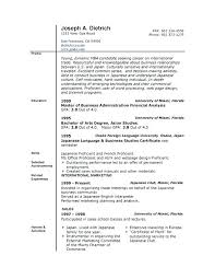 Resume Templates Word Mac Cool Download Resume Templates For Word Mac Lovely Decoration Free Resume