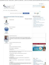 Appointment Letter Format Facebook Working Time