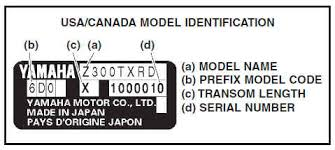 parts accessories yamaha outboards pid product identification sticker