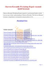 1997 2000 ssangyong korando workshop service manual Wiring Diagram PDF array pdf manual for daewoo dvd players dvd9000n rh umlib com