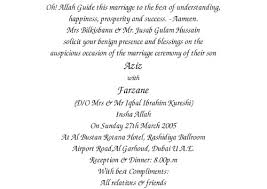 our wording templates madhurash Muslim Wedding Invitation Wording Template muslim wedding ceremony wordings Muslim Wedding Invitation Text