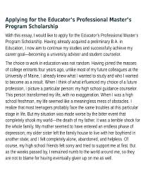 College Scholarship Essay Why I Need A Scholarship Essay Examples Wlcolombia