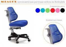 Детское <b>кресло Mealux Comf-Pro</b> Conan C3 New — купить со ...